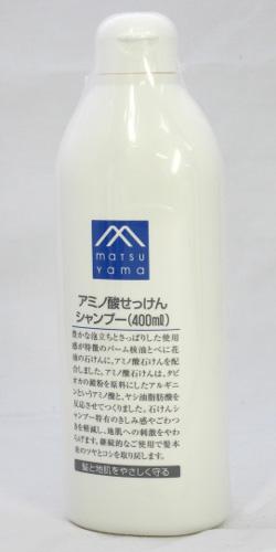Matsuyama oil M mark amino acid soap shampoo 400 ml ★ total 3150 yen or more at ★