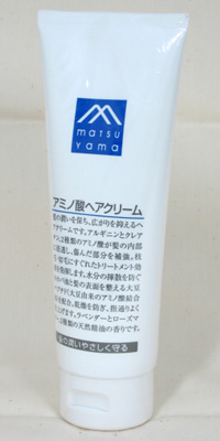 Matsuyama oil M mark amino hair cream 120 g ★ total 1980 yen or more at ★