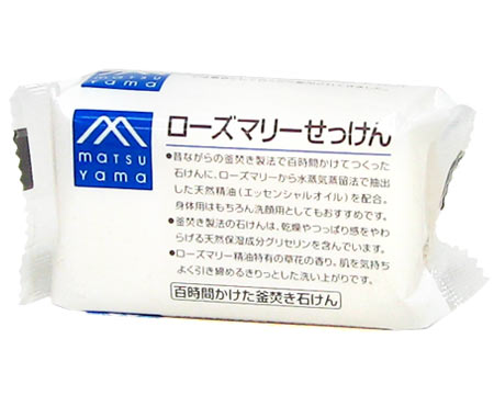 In total 100 g of Matsuyama oils and fats M mark rosemary soap ★ 1,980 yen or more★