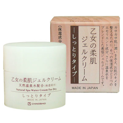 Salt's maiden of soft fair skin gel cream 30 g