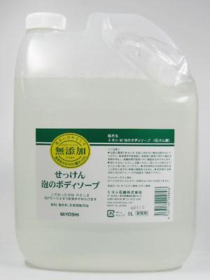 Miyoshi additive free soap bubble body SOAP 5 l
