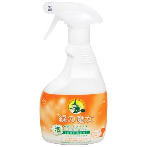 バイオの働きで排水パイプもキレイにするエコ洗剤 パイプクリーナー 爆売り 緑の魔女 泡タイプバス 450mL 激安 お風呂用洗剤