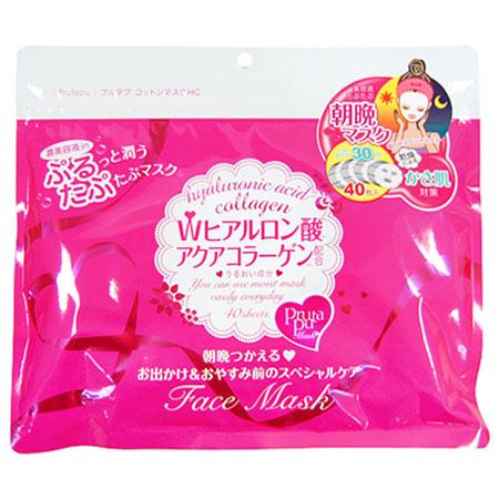 プルタプ cotton mask HC W hyaluronic acid and アクアコラーゲン 40 pieces ★ total 1980 Yen over ★.