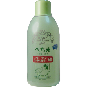 TopRank herbs fresh lotion shawl lotion 500 ml