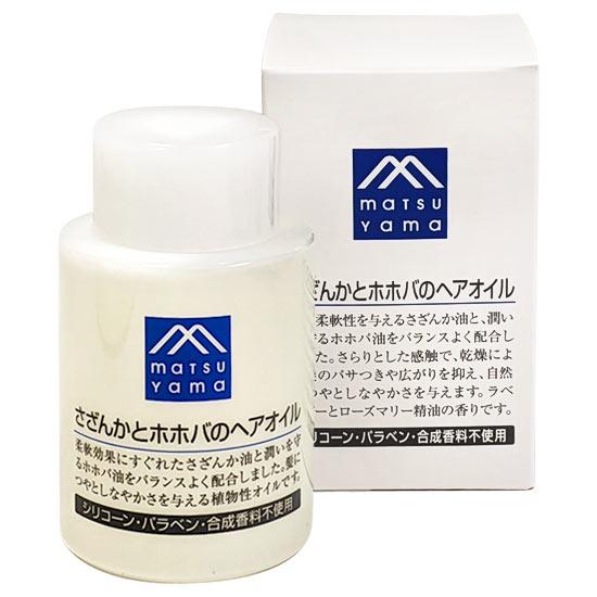 M-mark 植物性ヘアオイルでさらっとしっとり髪へ 天然精油の香り 営業 ラベンダー ファクトリーアウトレット ローズマリー Mマーク 松山油脂 100mL さざんかとホホバのヘアオイル