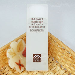 In total 120 ml of humidity retention penetration water light type ★ 1,980 yen or more quenching Matsuyama oils and fats skin★