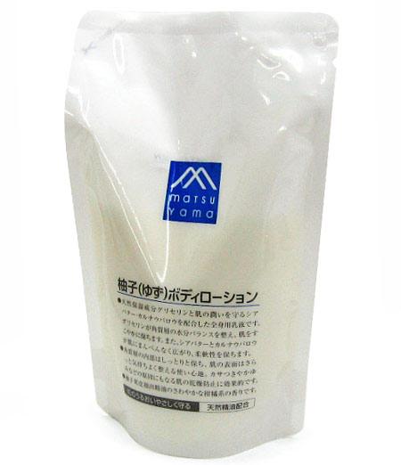 松山油 M 標記用柚子 (柚子) 潤膚露筆芯 280 毫升