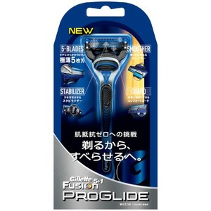 Gillette fusion glide holder Blade 2's with ★ total 3150 Yen over ★