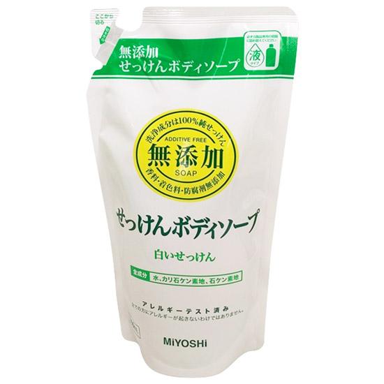 ギフ_包装 安心の無添加 純石けんの液体ボディソープ 無香料 無着色 新商品 ミヨシ石鹸 詰替用 350mL ボディソープ 無添加 白いせっけん