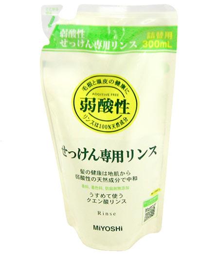 ミヨシ石鹸 無添加 せっけん専用リンス 詰替用300ml 【RCP】