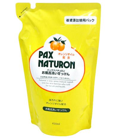 完全送料無料 太陽油脂 パックス 国内在庫 ナチュロン 詰替用450ml お風呂洗いせっけん