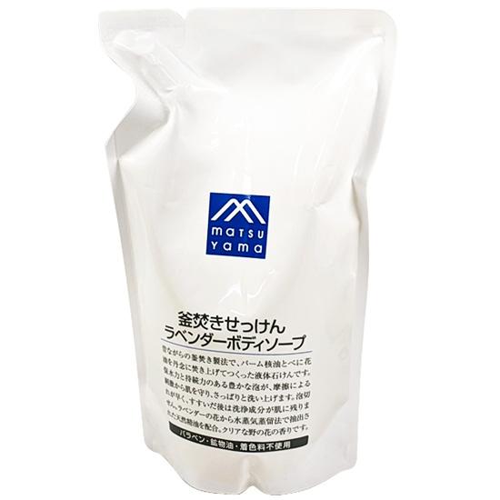 日本メーカー新品 M-mark 豊かな泡でさっぱり洗う無添加ボディソープ 天然精油配合 松山油脂 国内在庫 詰替用600mL 釜焚きせっけんラベンダーボディソープ Mマーク