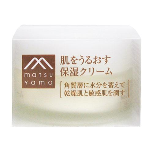 潤いを持続させる濃厚なモイストクリームH 保湿ケア 松山油脂 50g 肌をうるおす 店 至高 保湿クリーム