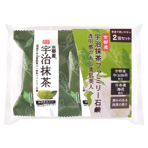 鵜鶘肥皂家庭宇治抹茶綠茶肥皂 2 件套