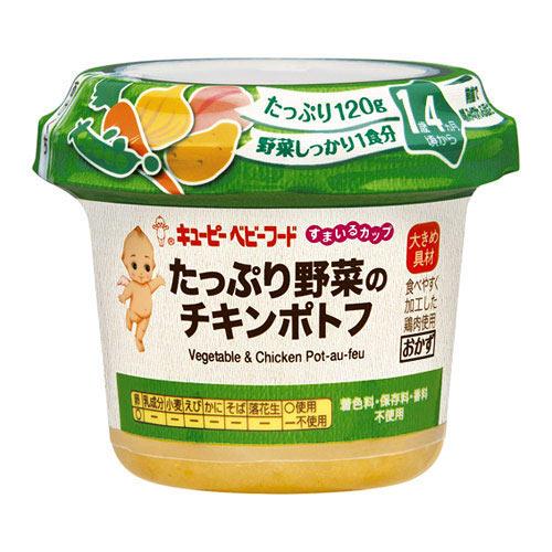 Yoka1 Kewpie Baby Food Suma Cup Chicken Pot Au Feu 120 G From The