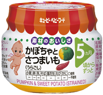 Kewpie baby food pumpkin and sweet potato (strained) 70 g's ★ with ★ total 1980 yen or more