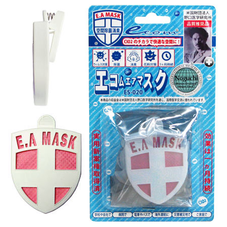 Ecom air mask ES-020 batch pink