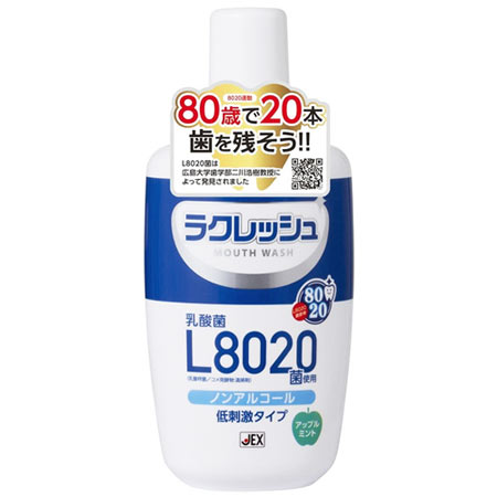 Raclesh L8020 lactic acid bacteria used mouthwash 300 ml cavities, gum disease and bad breath prevention