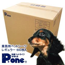ピーワン / 20908547 日本製 Pone 100枚 ワイド #w-140264 業務用シート うす型 犬用 ペットシーツ 第一衛材