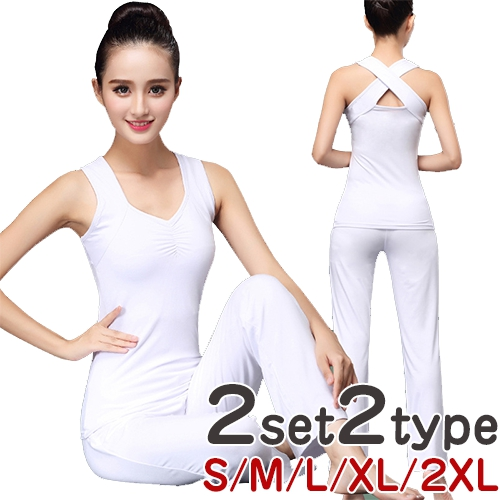 32d1c0c18 Can choose hot yoga sportswear marathon running Lady's fitness wear stretch  setup white in the stylish elasticity washing substitute that yoga wear top  and ...