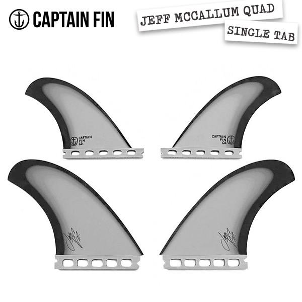 CAPTAIN FIN キャプテンフィン JEFF MCCALLUM QUAD ESP ジェフマッカラム FCS/FCS2 FUTURE クアッドフィン GREY/BLACK