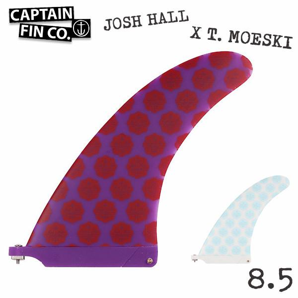 CAPTAIN FIN キャプテンフィン Josh Hall x T. Moeski 8.5 ミッドレングス センターフィン 2カラー Purple White