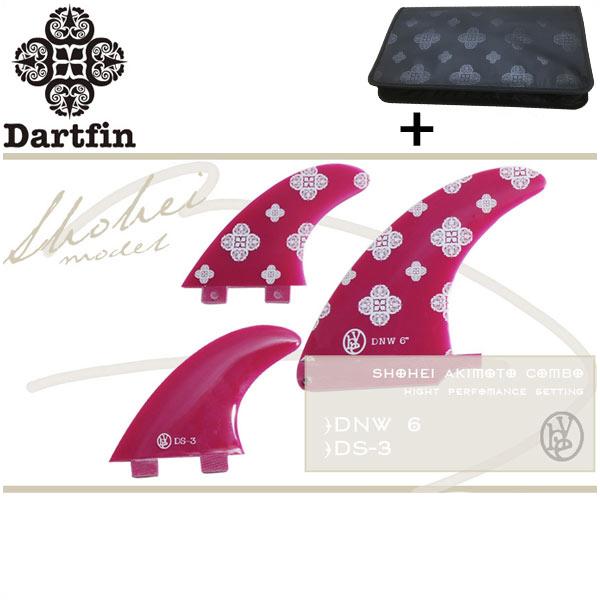 DARTFIN/ダートフィン SHOHEI MODEL DNW6+DS-3 ハイパフォーマンスコンボ ロングボード フィンセット