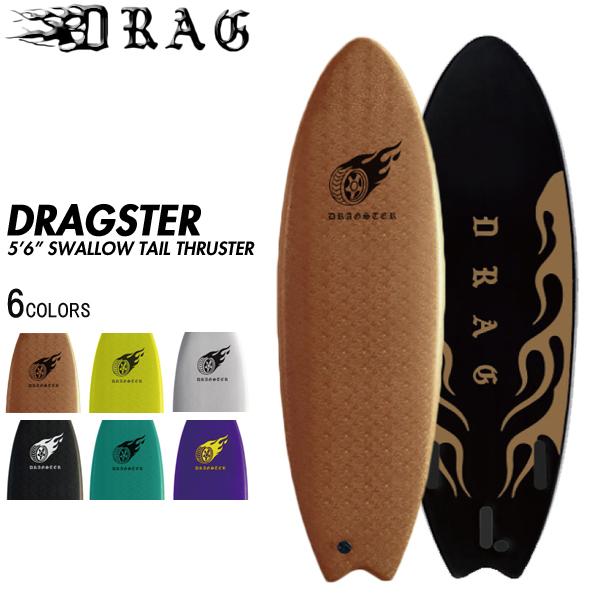DRAG BOARD CO ドラッグサーフボード 5'6