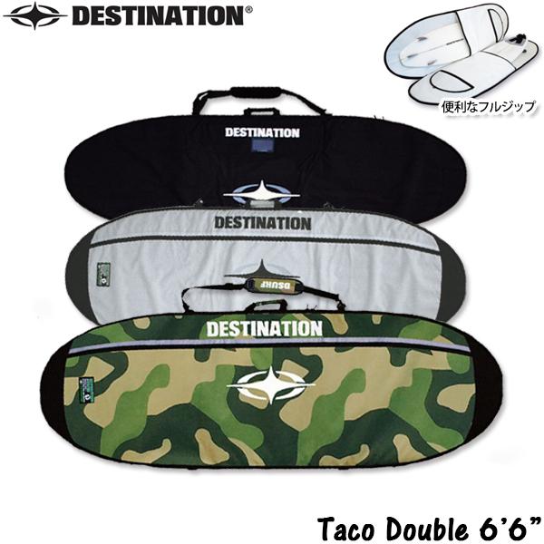 DESTINATION サーフボードケース ハードケース 6'6