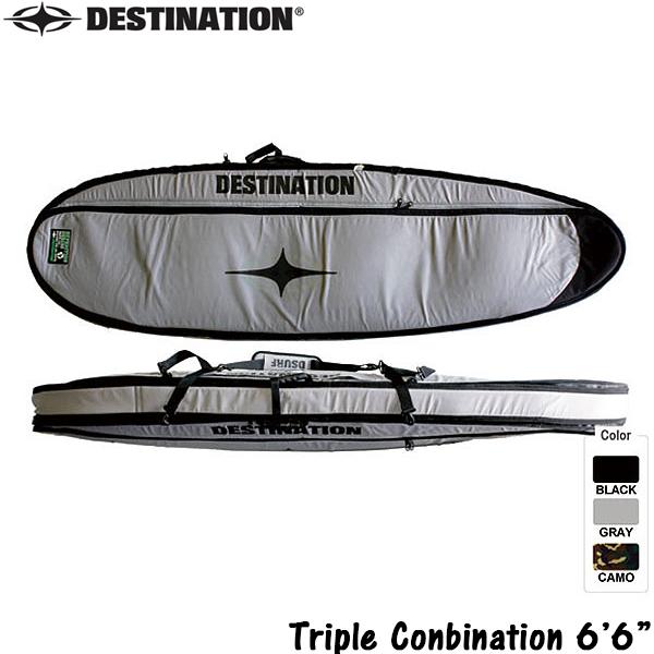 DESTINATION サーフボードケース ハードケース EX TRIPLE COMBINATION 6'6ft 3カラー 1-3本用 DS-01EXTC066B