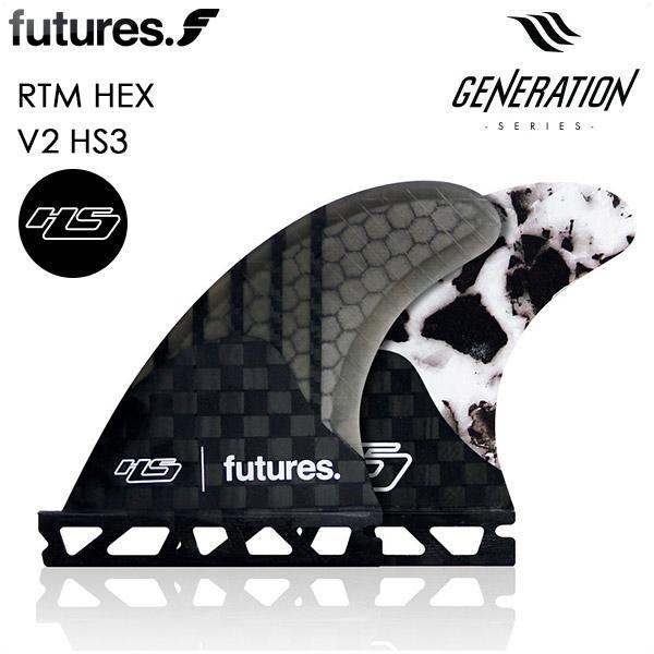フューチャー フィン FUTURE FIN GENERATION RTM HEX HS-3 Hayden Shapes X-Small トライフィン ショートボード サーフィン