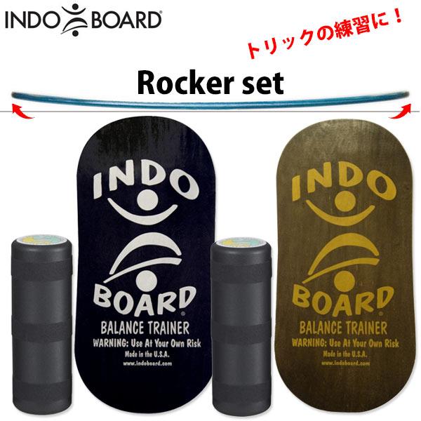 INDO BOARD Rocker Set インドボード ロッカーセット バランス・体幹・トリックマスター 2カラー