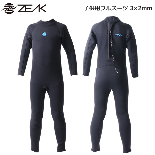 ZEAK ジーク ウェットスーツ キッズ 3×2mm フルスーツ 子供用 サーフィンウエットスーツ ZEAK WETSUITS