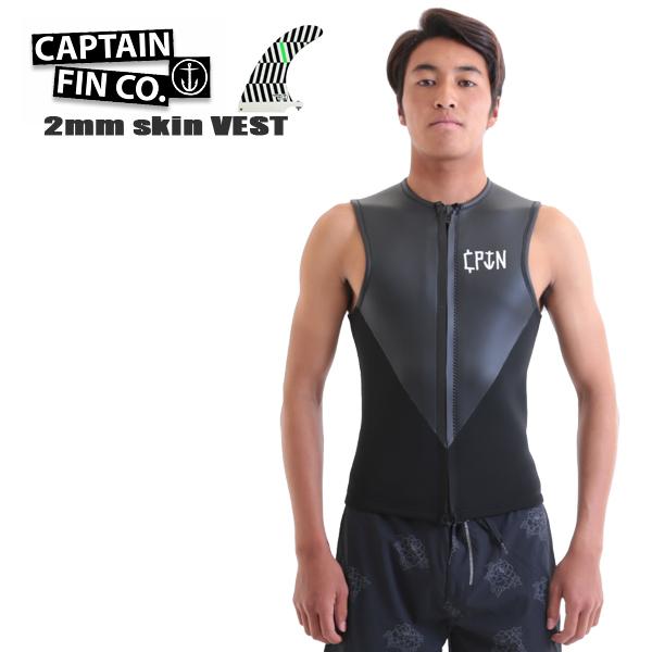 CAPTAIN FIN ウェットスーツ キャプテンフィン 2MM スキンベスト SLASHER サーフィン ウエットスーツ 前ジップラバーベスト