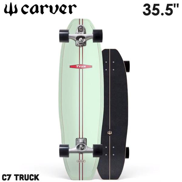 CARVER カーバー スケートボード C7 トラック 35.5インチ コンプリート Tyler Riddler サーフィン サーフスケート