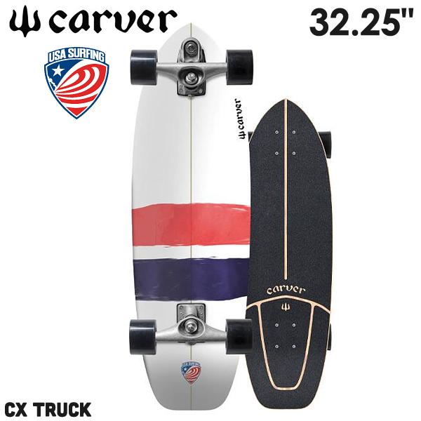 CARVER カーバー スケートボード CXトラック 32.25インチ コンプリート USA Thruster サーフィン