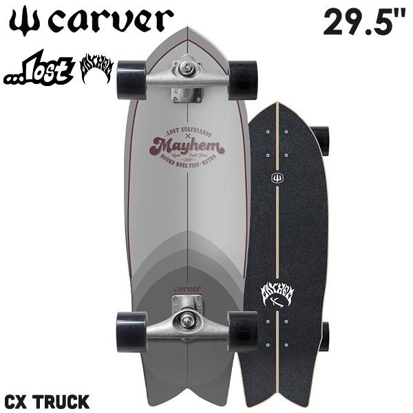 Carver カーバー スケートボード CXトラック Lost RNF Retro 29.5インチ コンプリート サーフィン サーフスケート