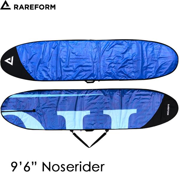 RAREFORM リサイクル サーフボードケース DAYLIGHT NOSERIDER 9'6
