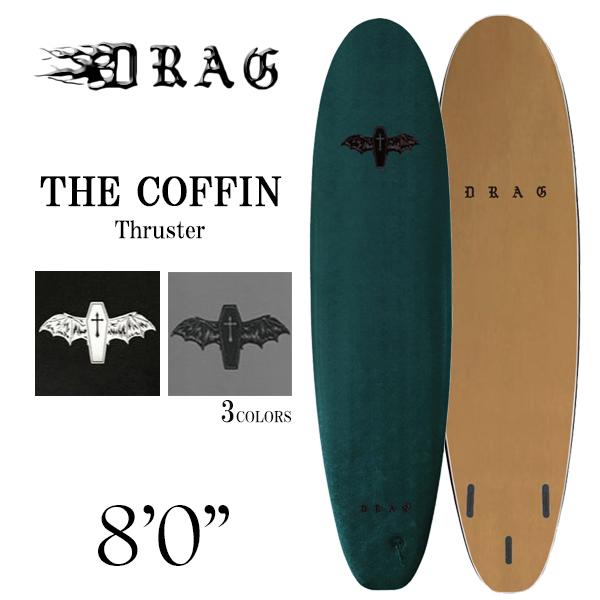 DRAG ソフトボード ドラッグサーフボード THE COFFIN 8'0