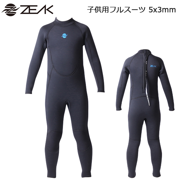 ZEAK ジーク ウェットスーツ 子供用 5×3mm フルスーツ ウエットスーツ