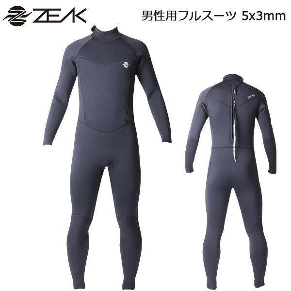 ZEAK ジーク ウェットスーツ 男性用 5×3mm フルスーツ ウエットスーツ ZSM5LLB