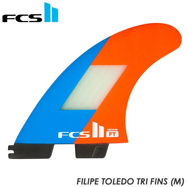 FCS2 フィン Filipe Toledo's sigunature フィリペ トレド Mサイズ NEON 2020年モデル