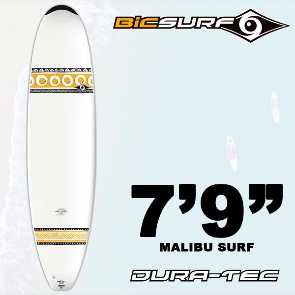 【20%OFF】BIC サーフボード Malibu SURF 7'9