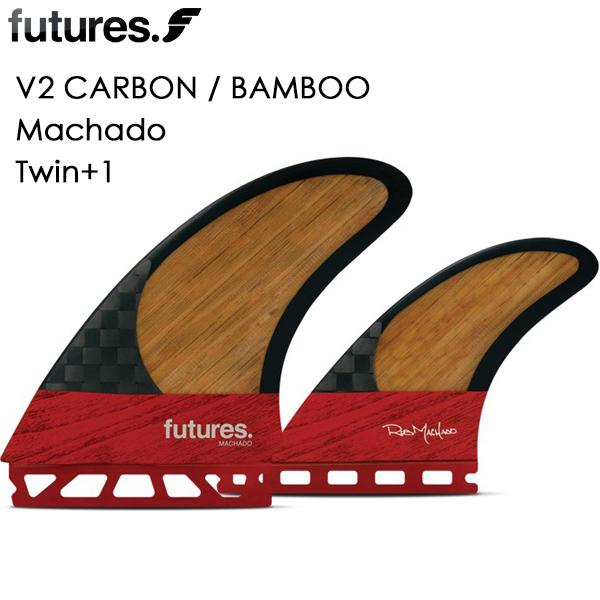 FUTURE FINS フューチャー フィン ROB MACHADO ロブマチャド 2+1 ツインスタビライザー CARBON/BAMBOO