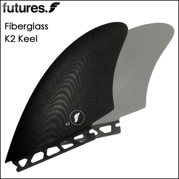 futures. フューチャーフィン FUTURE FIN FIBER GLASS TWIN KELL FK2 ALTERNATE
