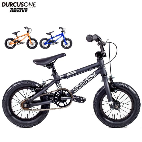 キッズ BMX DURCUS ONE ダーカスワン