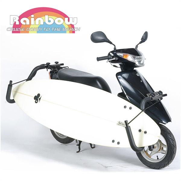 スクーター用サーフボードキャリア RAINBOWRACKS レインボーラック