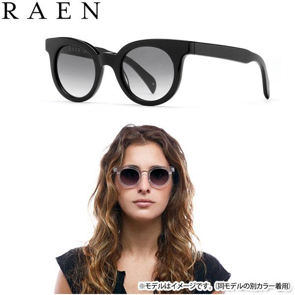【20%OFF!SALE】RAEN optics サングラス レイン オプティクス ARKIN UVカット レディース メンズ アイウェア 正規販売店