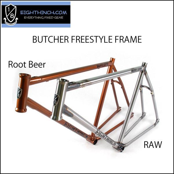 【お買い物マラソン限定 ポイントアップ】EIGHTHINCH エイスインチ フリースタイル フレーム Butcher FREESTYLE FRAME 2色バリ