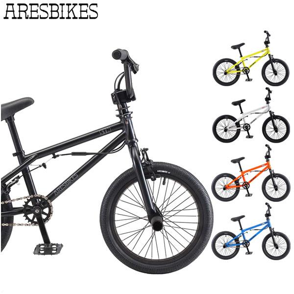 【送料無料】キッズBMX ARESBIKES アーレスバイク